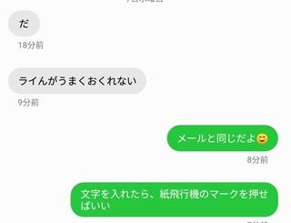 Screenshot_20190621_131032.jpg